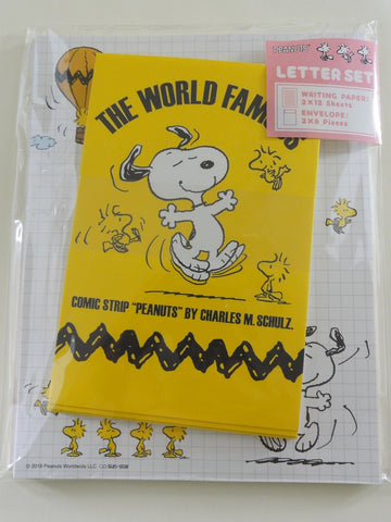 Cute Kawaii Peanuts Snoopy Travel Letter Set Pack - Stationery Writing Paper Penpal