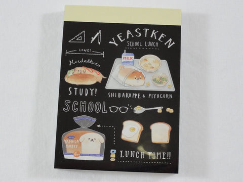 Cute Kawaii Kamio Bread Yeastken Bakery Cafe Mini Notepad / Memo Pad - A - Stationery Designer Writing Paper Collection