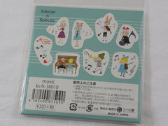 Cute Kawaii Classic Music Lesson Flake Stickers Sack - Shinzi Katoh Japan - for Journal Agenda Planner Scrapbooking Craft