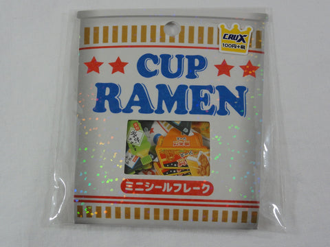 Cute Kawaii Crux Cup Noodle Ramen College Food Flake Stickers Sack - for Journal Planner Scrapbooking Craft