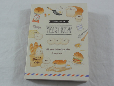 Cute Kawaii Kamio Bread Yeastken Bakery Cafe Mini Notepad / Memo Pad - D - Stationery Designer Writing Paper Collection