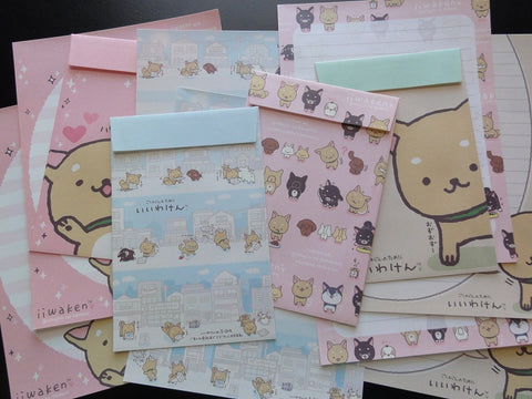 z San-X Iiwaken Dog Puppies Letter Sets - A