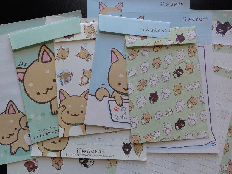 San-X Iiwaken Dog Puppies Letter Sets - B