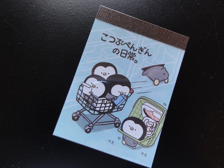Kamio Penguin in Cart Mini Notepad / Memo Pad