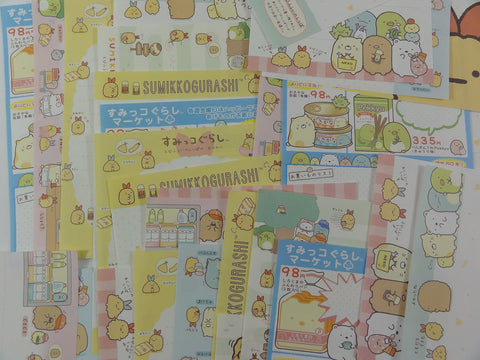 San-X Sumikko Gurashi Food Grocery Memo Note Writing Paper Set - stationery writing journal penpal