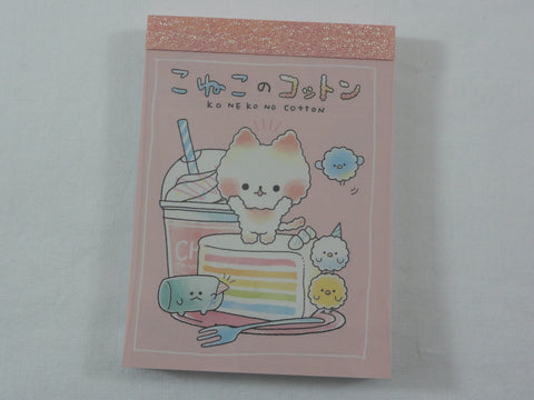 Cute Kawaii Kamio Dog Puppies Marshmallow Sweet Cake Mini Notepad / Memo Pad - Stationery Designer Paper Collection