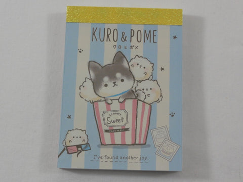 Cute Kawaii Kamio Dog Puppies Popcorn Mini Notepad / Memo Pad - Stationery Designer Paper Collection