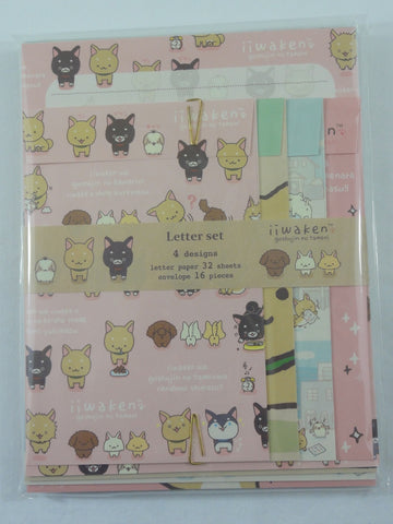 Cute Kawaii San-X Iiwaken Dog Puppy Letter Set Pack - Stationery Writing Paper Envelope Penpal Rare Collectible