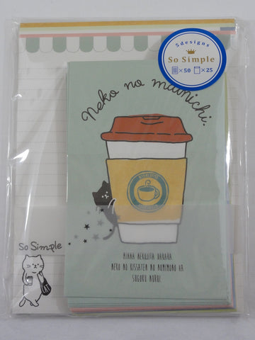Cute Kawaii Crux Cat Coffee Burger Bread Egg Food Letter Set Pack - Rare - Stationery Writing Paper Envelope Penpal