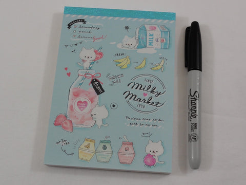 Cute Kawaii Q-Lia Milk Market Cat 4 x 6 Inch Notepad / Memo Pad - Stationery Designer Paper Collection