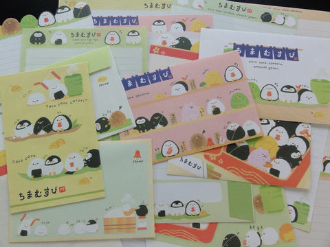 Cute Musubi Sushi Rice Letter Writing Paper + Envelope Theme Set