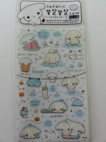Kawaii Cute San-X Buru Buru Dog Sticker Sheet - Blue White