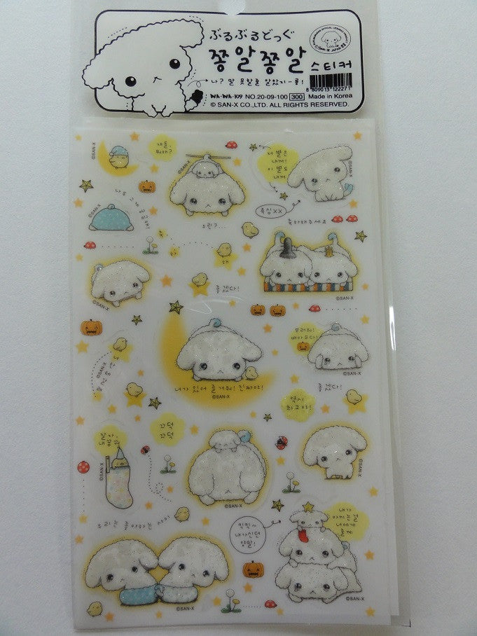 Kawaii Cute San-X Buru Buru Dog Sticker Sheet - Yellow White