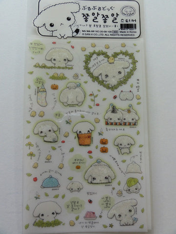Kawaii Cute San-X Buru Buru Dog Sticker Sheet - Green White