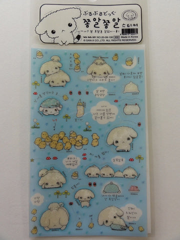Kawaii Cute San-X Buru Buru Dog Sticker Sheet - Blue