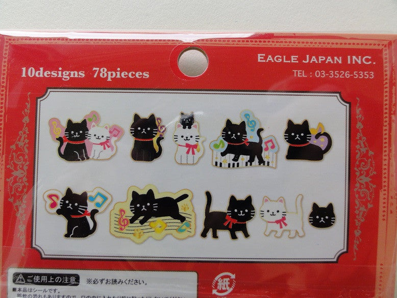 Cute Kawaii Cat Kitten Stickers Sack