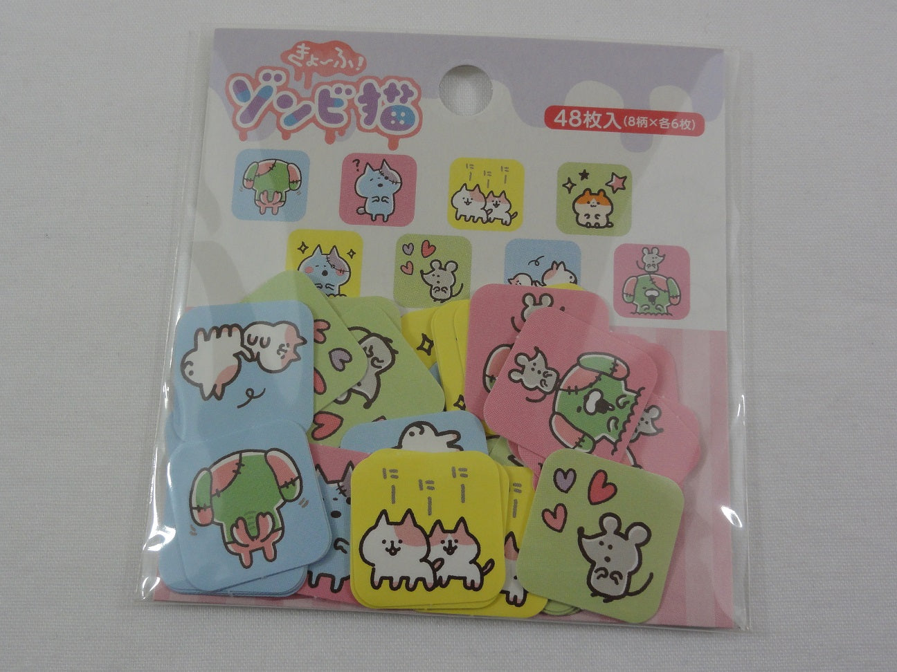 Cute Kawaii Zombie Cat Whimsical Flake Stickers Sack B For Journal Agenda Planner Scrapbooking Craft