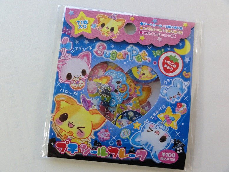 Cute Kawaii Kamio Sugar Pet Stickers Sack - Vintage