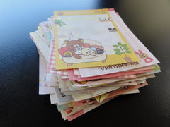 San-X Rilakkuma Bear 136 pc Mini Memo Note Paper Set