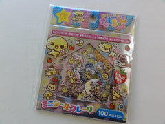 Cute Kawaii Japan Natto Stickers Sack - Vintage