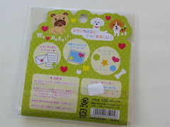 Cute Kawaii Mind Wave We Love Dogs Stickers Flake Sack - Vintage