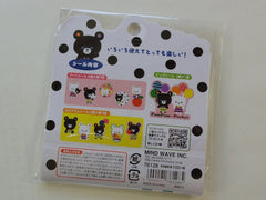 Cute Kawaii Mind Wave Pom Pom Pocket Bear Flake Stickers Sack