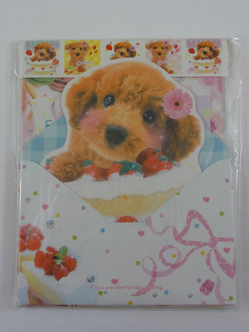 Cute Kawaii Q-Lia Creamy Maron Dog Puppy Letter Set Pack - Vintage Rare VHTF - Stationery Writing Paper Penpal Collectible
