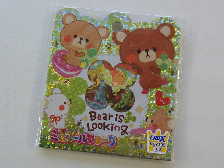 Cute Kawaii Crux Bear is Looking Flake Stickers Sack - B