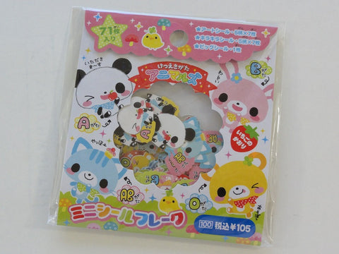 Cute Kawaii Animal Friends Panda Cat Rabbit Bear Stickers Sack - Vintage