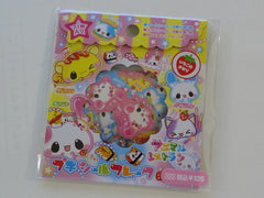 Cute Kawaii Pastry Bakery Rabbit Animal Friends Stickers Sack A - Vintage