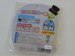Cute Kawaii Q-Lia Ghost Friend Halloween Stickers Flake Sack - Vintage