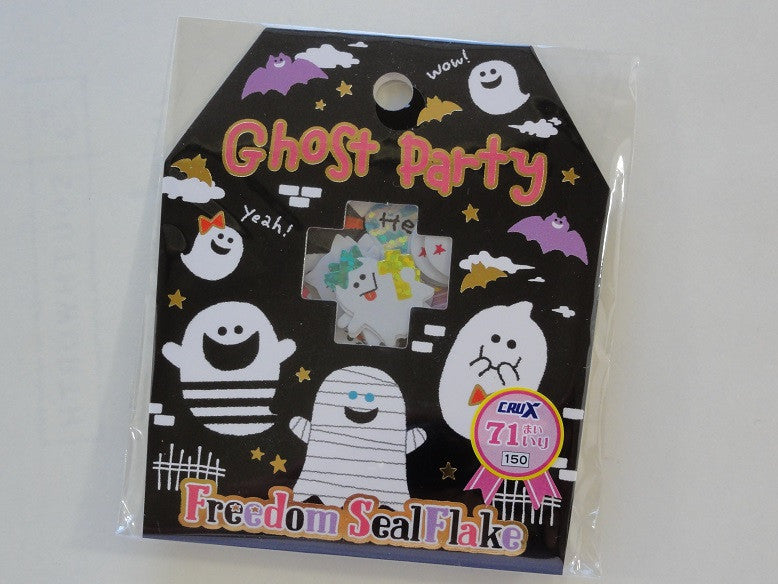 Cute Kawaii Crux Ghost Party Halloween Stickers Flake Sack - Vintage