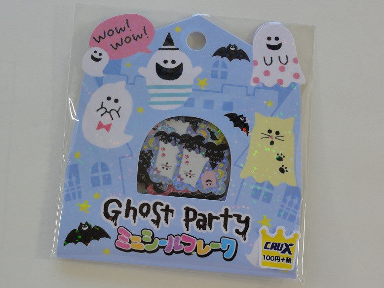 Cute Kawaii Crux Ghost Party Halloween Stickers Flake Sack