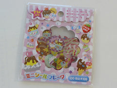 Cute Kawaii Sweet Ice Cream Bake Dessert Stickers Sack - Vintage