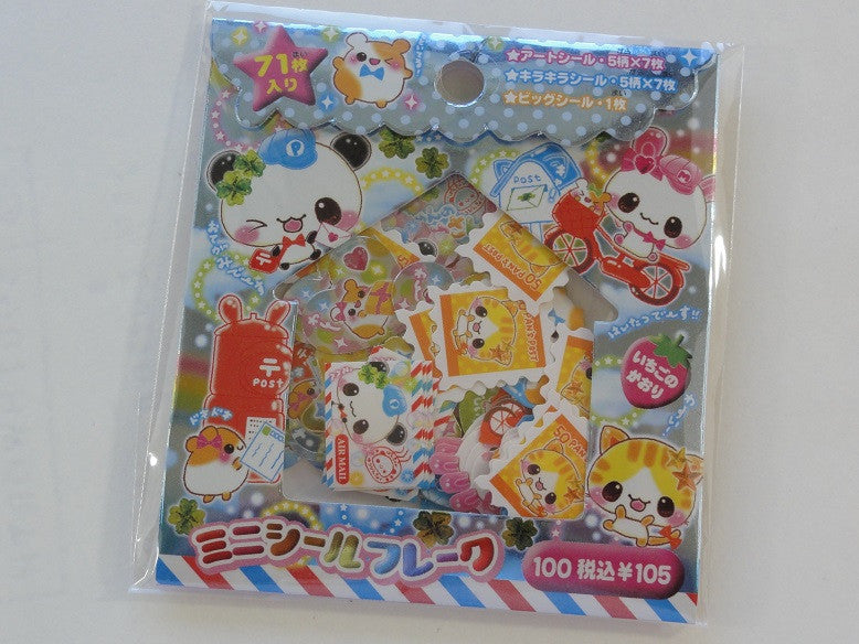 Cute Kawaii Postal Animal Panda Hamster Stickers Sack - Vintage