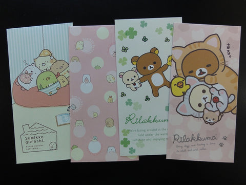 Cute Kawaii San-X Rilakkuma & Sumikko Gurashi Tall Envelopes