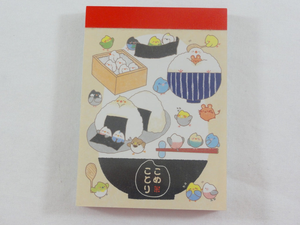 Cute Kawaii Crux Rice and Mini Animals Mini Notepad / Memo Pad