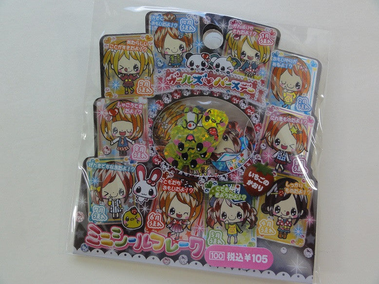 Cute Kawaii Girl Best Friends Flake Stickers Sack - Vintage