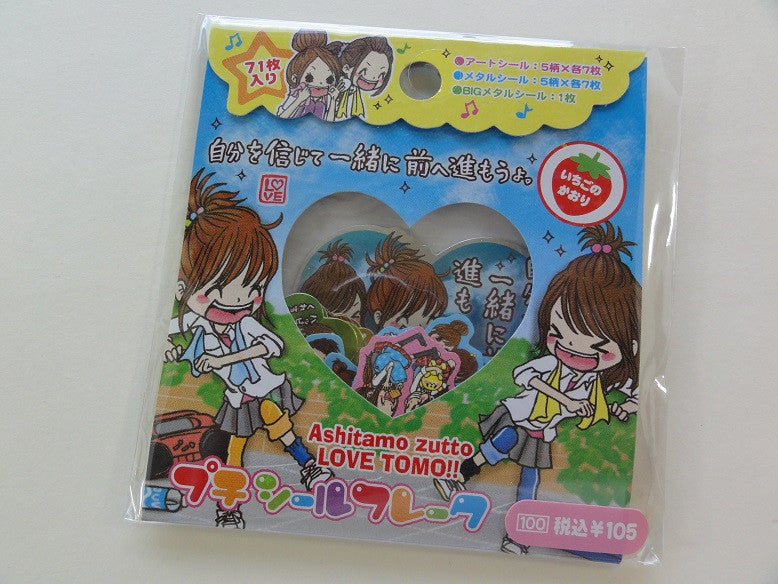 Cute Kawaii Kamio Love Tomo Girl Best Friends Flake Stickers Sack - Vintage