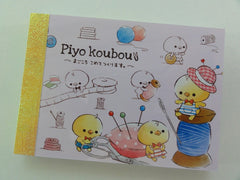 Kawaii Cute Crux Piyo Koubou Mini Notepad / Memo Pad