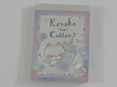 Cute Kawaii Kamio Cotton Cat Milk Drink Mini Notepad / Memo Pad - Stationery Design Writing Collection