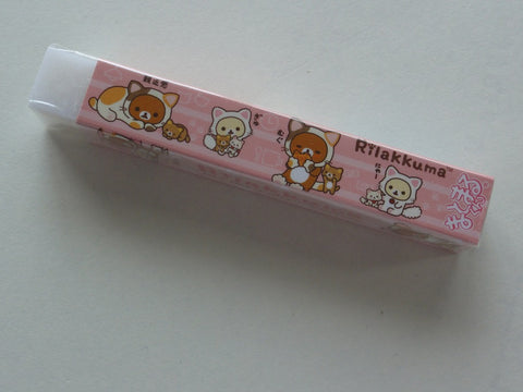 Cute Kawaii San-X Rilakkuma Cat Eraser - Pink
