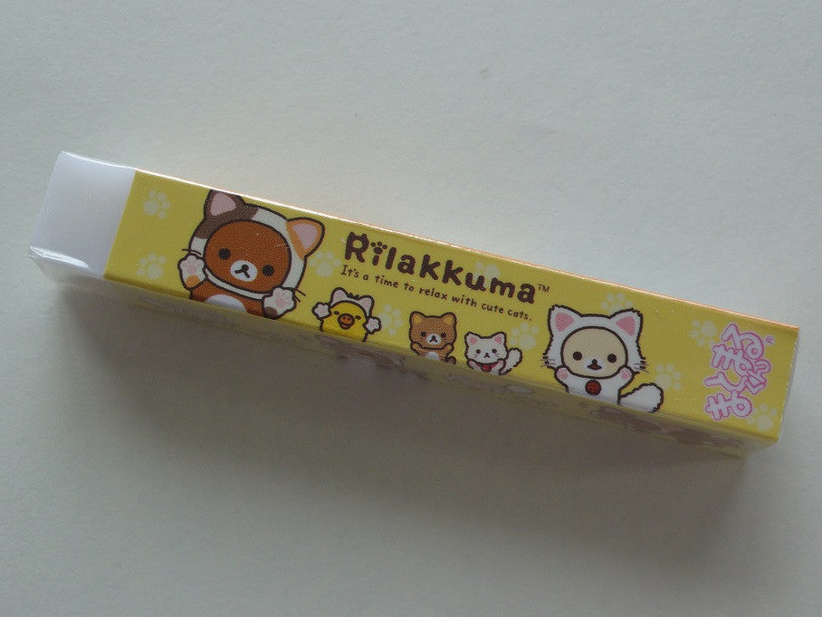 Cute Kawaii San-X Rilakkuma Cat Eraser - Yellow