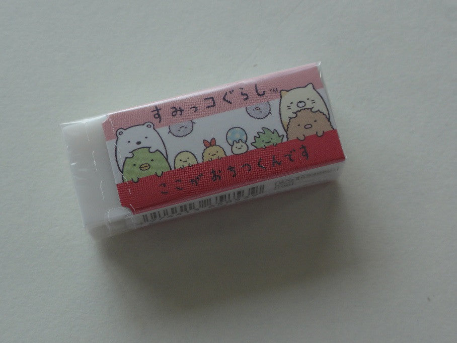 Cute Kawaii San-X Sumikko Gurashi Friends Eraser