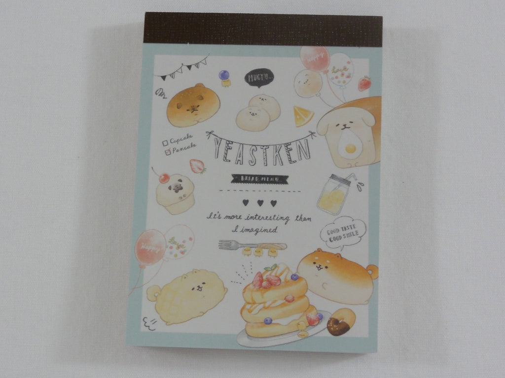 Cute Kawaii Kamio Bread Yeastken Bakery Cafe Mini Notepad / Memo Pad - G - Stationery Designer Writing Paper Collection