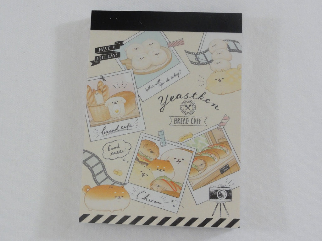 Cute Kawaii Kamio Bread Yeastken Bakery Cafe Mini Notepad / Memo Pad - H - Stationery Designer Writing Paper Collection
