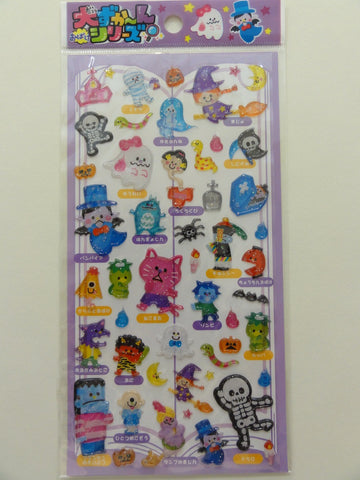 Cute Kawaii Crux Ghost Skeleton Halloween Sticker Sheet