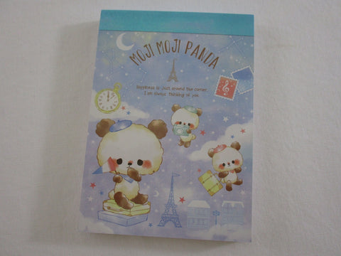 Cute Kawaii Crux Moji Panda Star Horoscope Dream Night Travel Mini Notepad / Memo Pad - Stationery Design Writing Collection