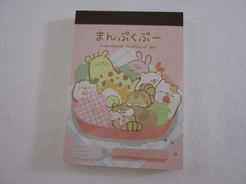 Cute Kawaii Crux Hamster Squirrel Rabbit Animal Food Tray Mini Notepad / Memo Pad - Stationery Design Writing Collection