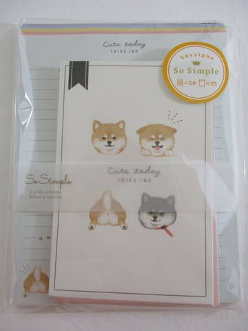 Cute Kawaii Crux Dog Puppies Letter Set Pack - Stationery Writing Paper Penpal